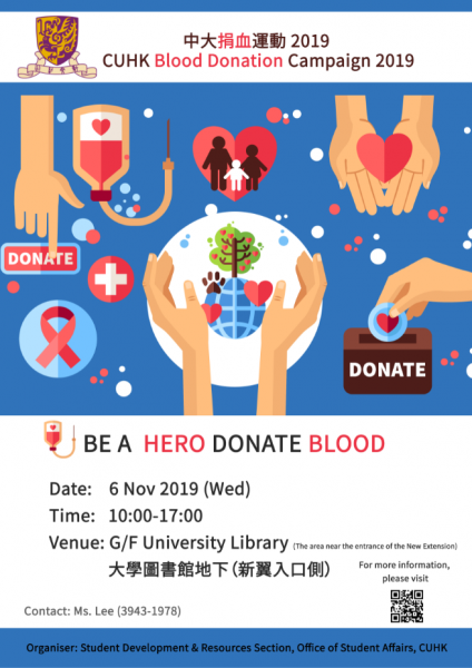 CUHK Blood Donation Campaign 2019 @ University Library