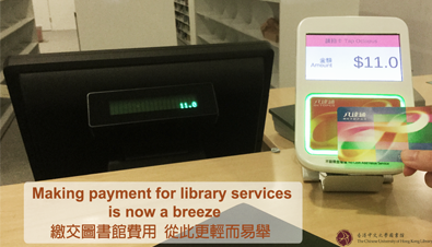 Octopus payment service extended to other library services