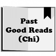 Past Good Reads (Chi)