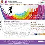 CUHK Digitised Collections