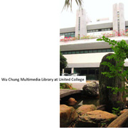 United College Library  [Completed]