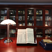 Special Collections Reading Room [Completed]