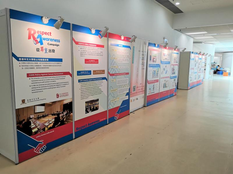 Exhibition on Campus-wide Respect Awareness Campaign