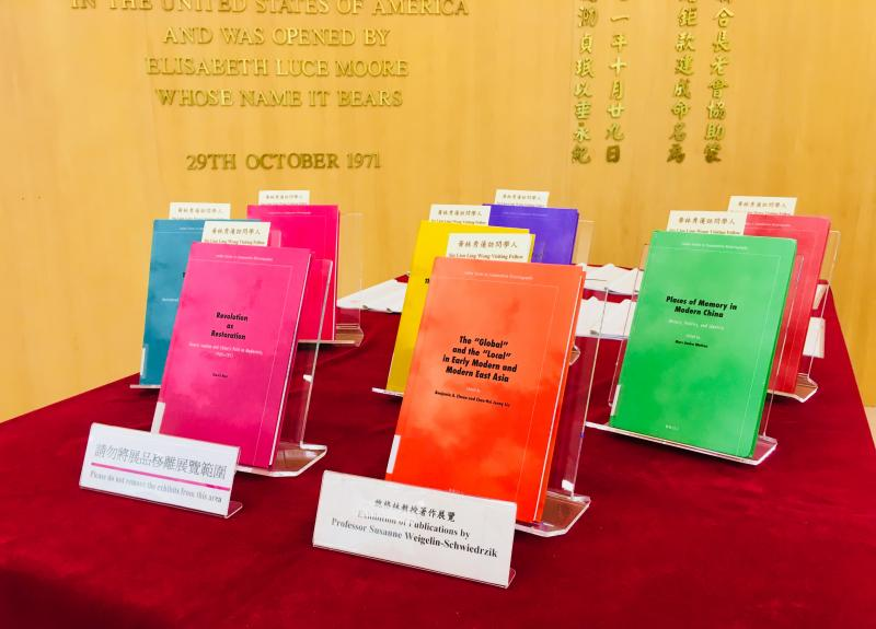 Exhibition of Publications by Professor Susanne Weigelin-Schwiedrzik, Siu Lien Ling Wong Visiting Fellow 2017/18