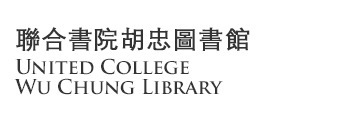 United College Wu Chung Library
