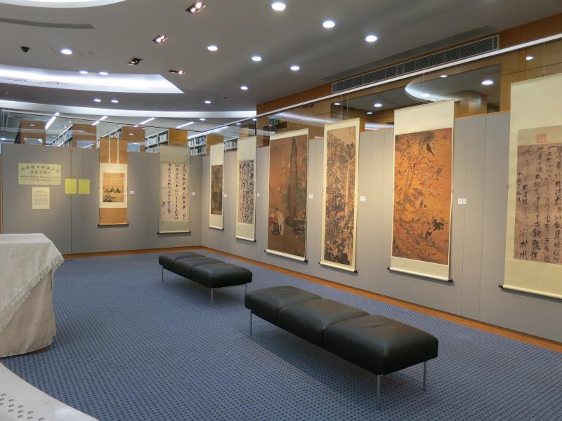 Exhibition of Ch'ien Mu Library Collection Art Reproduction 錢穆圖書館藏品展 - 藝術複製品