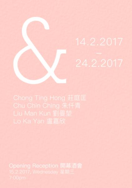 """&""-- Joint Exhibition of Chong Ting Hong, Chu Chin Ching, Lo Ka Yan and Liu Man Kun"