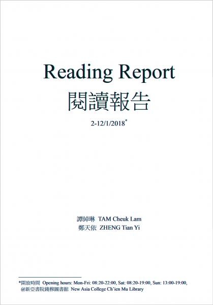 """Reading Report"" -- Joint Exhibition of Tam Cheuk Lam and Zheng Tianyi"