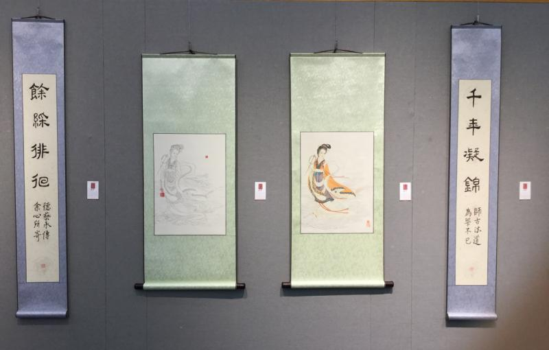 """The Spirit of Chinese Ancient - Art is Still Lingering"" (Solo Display)"