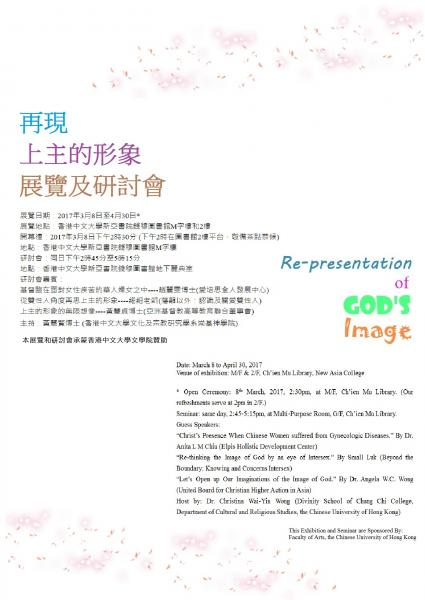 "Exhibition and Seminar on ""Re-presentation of God's Image"""