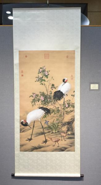 Chinese Art Classics on View: Landscape Paintings of the Qing Dynasty