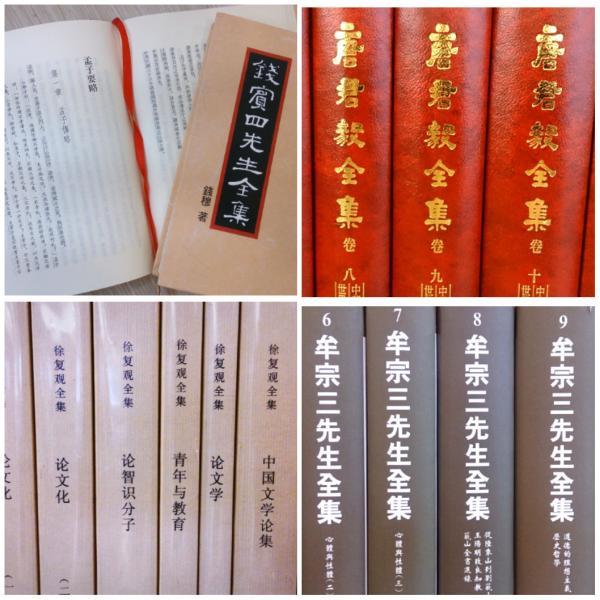 The complete works of New Asia College Founders