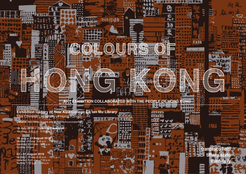 Colours of Hong Kong – Art exhibition collaborated with the people of Hong Kong