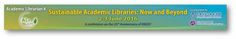Academic Librarian 4 - Sustainable Academic Libraries: Now and Beyond Banner
