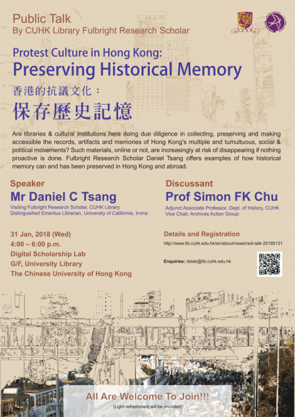 Public Talk - Protect Culture in Hong Kong: Preserving Historical Memory (31 Jan 2018)