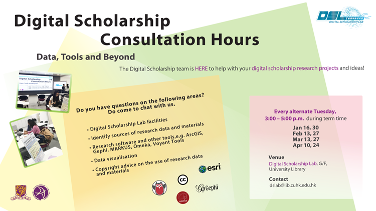 Digital Scholarship Consultation Hours continues from 16 January, 2018