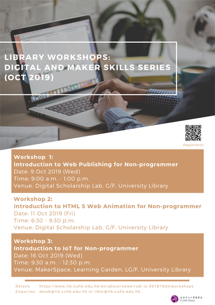 Library workshops: Digital and Maker Skills Series (Oct 2019)