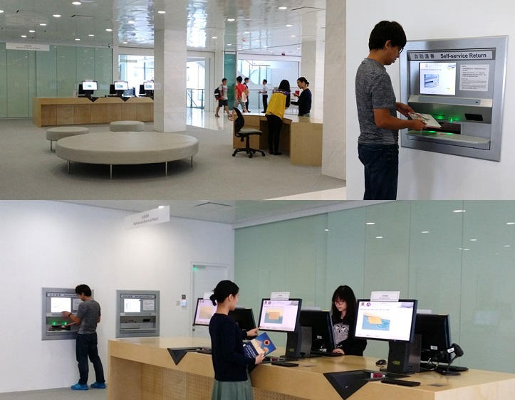 Self-service Borrow and Return at the New Self-service Area