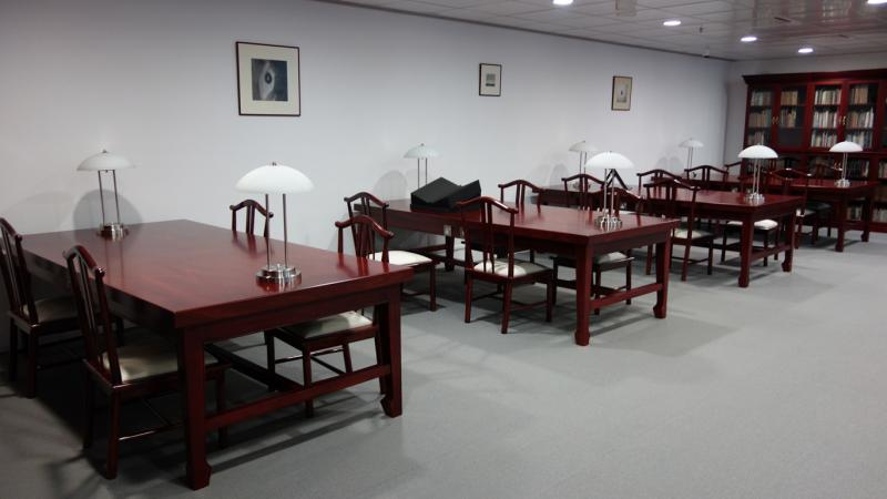 Special Collection Reading Room