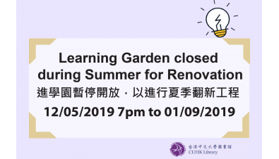 Learning Garden will be closed during summer
