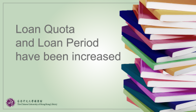 Loan Quota and Loan Period have been increased