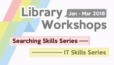 Library Workshops: Jan - Mar 2018