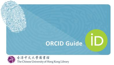 ORCID Guide
