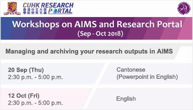 Workshops on AIMS and Research Portal (Sep - Oct 2018)