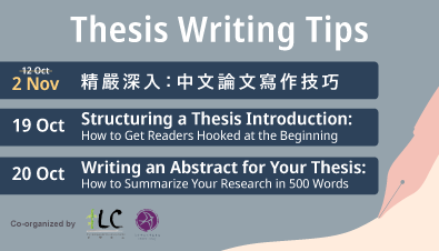 Thesis Writing Workshops