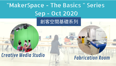 """""""MakerSpace- The Basics"""" Series (Sep – Oct 2020)"""