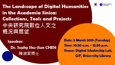 Library Talk - The Landscape of Digital Humanities in the Academia Sinica: Collections, Tools and Projects