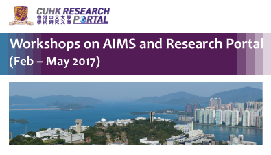 Workshops on AIMS and Research Portal (Feb – May 2017)