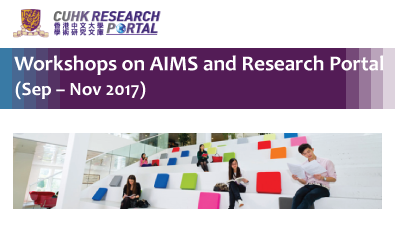 Workshops on AIMS and Research Portal (Sep to Nov 2017)