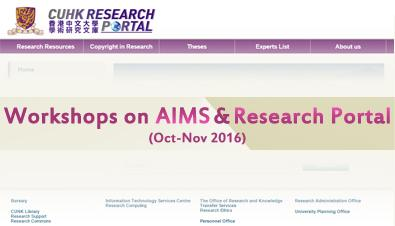 Workshops on AIMS and Research Portal (Oct to Nov 2016)
