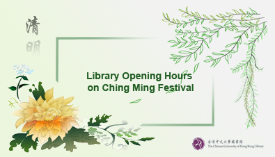 Library Opening Hours on Ching Ming Festival