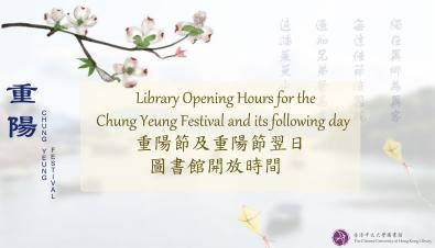 Library Opening Hours for the Chung Yeung Festival and its following day