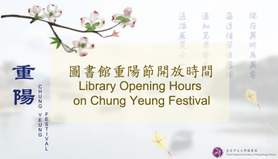 Library Opening Hours on Chung Yeung Festival