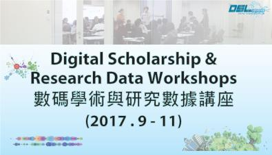Digital Scholarship & Research Data Workshops