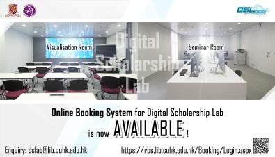 Online Room Booking of Digital Scholarship Lab