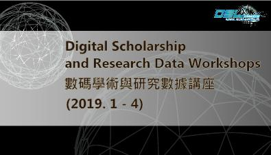 Digital Scholarship & Research Data Workshops (Jan - Apr 2019)