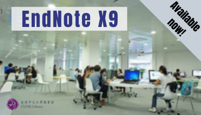 EndNote X9 is now available!