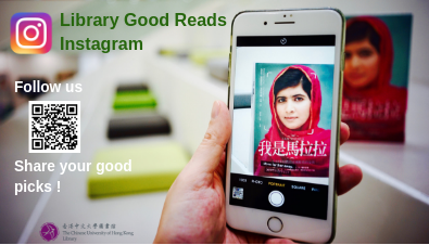 Library Good Reads Instagram