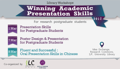 Winning Academic Presentation Skills for Postgraduate Studies