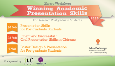Winning Academic Presentation Skills for Postgraduate Studies 2019