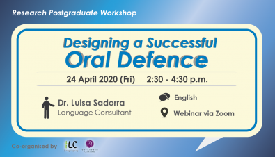 Designing a Successful Oral Defence 設計成功的論文口試