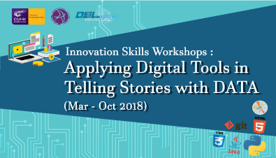 Innovation Skills Workshops: Applying Digital Tools in Telling Stories with DATA (First Workshop on 23-24 March 2018)