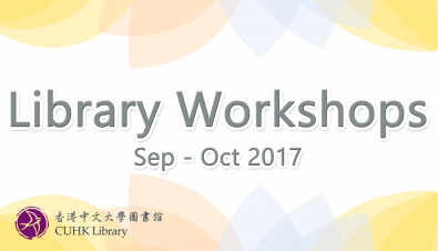 Library Workshops for Undergraduate Students 2017