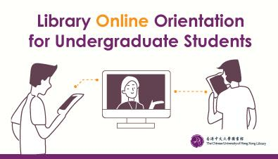 Library Online Orientation for Undergraduate Students