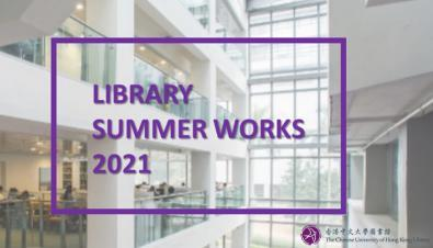 Library Summer Works 2021