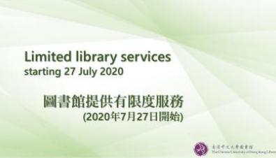 Limited library services starting 27 July 2020